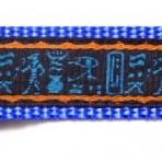 1QR522 Egyptian Hieroglyphics